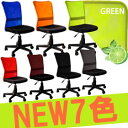 椅子 いす オフィスチェア オフィスチェアー メッシュ デスクチェアー パソコンチェアー PCチェアー 家具 OAチェアー SOHO 事務椅子 送料無料