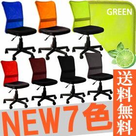 オフィスチェア メッシュ 送料無料 腰痛対策 椅子 いす メッシュバックチェア メッシュチ…...:ioffice:10002013