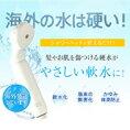 海外配達の方 【ionac】 イオナック本体 (ご購入15,000円以上で送料無料!)