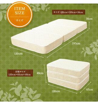 ベッド収納ベッド引き出し付きベッドセミダブルリュカ収納付きベッドすのこベッド棚付き照明付きコンセント付きすのこ床板三つ折りマットレス付きスプリングマットレス北欧ミッドセンチュリーデザインブラウンリュカLYCKA