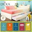 ベッド 収納ベッド 引き出し付きベッド ダブル リュカ 収納付きベッド すのこベッド 棚付き 照明付き コンセント付き すのこ床板 三つ折りマットレス付き スプリングマットレス 北欧 ミッドセンチュリー デザイン 白 ホワイト リュカ LYCKA