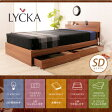 ベッド 収納ベッド 引き出し付きベッド セミダブル リュカ 収納付きベッド すのこベッド 棚付き 照明付き コンセント付き すのこ床板 三つ折りマットレス付き スプリングマットレス 北欧 ミッドセンチュリー デザイン ブラウン リュカ LYCKA