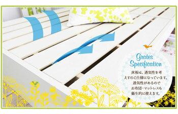 ベッドシングル【送料無料】収納ベッド引出し付きシングルベッドすのこベッド収納付きベッド北欧シンプルデザイン棚付き照明付きコンセント付き本棚付きすのこ床板白ホワイトフレームのみLYCKAリュカ