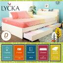 木製ベッド ダブル 三つ折りポケットコイルマットレス付き LYCKA(リュカ) ホワイト白 北欧 収納ベッド すのこベッド ミッドセンチュリー ダブルサイズ 2灯照明付き スマホ携帯充電OK 2口コン