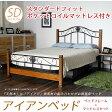 アイアンベッド セミダブル クラシックデザインベッド ベッドフレーム+スタンダードフィットポケットコイルマットレス付 ベッド床面高2段階調整 ヴィンテージベッド 木製ベッド セミダブルベッド セミダブルベット クラシカル