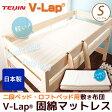 2段ベッド ロフトベッド用固綿3つ折りマットレス 薄型軽量 マットレス シングル 体圧分散 V-LAP(R)使用 敷き布団。 体圧分散タイプ V-LAP 高通気 日本製 へたりにくい固わた素材V-LAP 高通気 日本製 固綿敷布団 敷き布団 折りたたみ