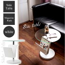 サイドテーブル マガジンラック付 円形ガラス天板 木製 ソファテーブル ベッドサイドテーブル ホワイト コーヒーテー…