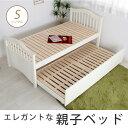 天然木エレガントすのこペアベッド 収納ベッド キャスター付き 木製すのこベット 木製スノコベッド すのこベッド シングルベッド シングルサイズ 木製 ベッド 木...