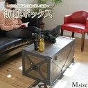 テーブルタイプの木製トランクボックスMサイズ 幅76×高さ3...
