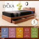 木製ベッド シングル ポケットコイルマットレス付き LYCKA(リュカ) ブラウン 北欧 収納ベッド すのこベッド ミッドセンチュリー シンプル 2灯照明付き スマホ携帯充電OK 2口コンセント本棚付