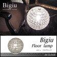 ディクラッセ(DI ClASSE) ビジュ フロアランプ Bigiu floor lamp 【送料無料】おしゃれ 北欧 照明 照明器具 デスクライト スタンドライト スタンド 洋風 インテリア照明 フロアランプ デスクライト スタンドライト