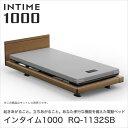 パラマウントベッド インタイム1000 電動ベッド シングル 1+1モーター ハリウッド(ブラウン