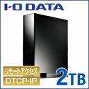 アイオーデータ アイオーデータ リモートアクセス機能搭載 LAN接続型ハードディスク 2TB IPHL-A2.0RT