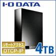 アイオーデータ リモートアクセス機能搭載 LAN接続型ハードディスク 4TB IPHL-A4.0RT