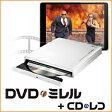 アイオーデータ スマホ・タブレット用 DVD視聴+音楽CD取り込みドライブ DVRP-W8AI