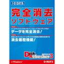 【送料無料】【税込み】【メーカー保証】IO DATA DiskRefresher3【D-REF3】