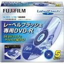 fujifilm dvd-r 通販