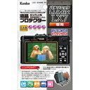 デジタルカメラ ルミックス 通販