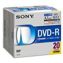 データ用DVD-Rディスク 白色プリンタブル 16倍速対応 20枚パック 5ミリ薄型ケース ソニー 20DMR47HPSH