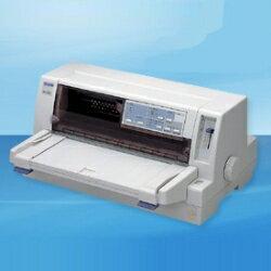 【税込み】【メーカー保証】セイコーエプソン VP-2300 送料無料!