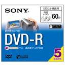 録画用8cm両面 DVD-R 標準60分 5枚入 ソニー 5DMR60A