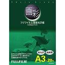 【税込み】【メーカー保証】富士フイルム G3A320A