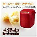 タイガー魔法瓶 KBC-A100R商品画像の一部オプションや外観が異なる場合がございます。