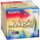 10枚組CD-Rオーディオメディア 80分 ミックスパック ソニー 10CRM80CRAX