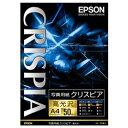 【税込み】【メーカー保証】セイコーエプソン KA450SCKR