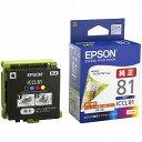 【5000円以上で送料無料】 EPSON セイコーエプソン 純正 インクカートリッジ カラー 4色一体型 ICCL81