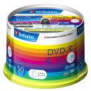 【税込み】【メーカー保証】三菱ケミカルメディア Verbatim DHR47J50V1 プレミアム アウトレット ワケあり