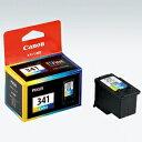 【5000円以上で送料無料】 Canon キヤノン キャノン 純正 インク FINEカートリッジ 3色カラー BC-341