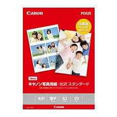 写真用紙・光沢 スタンダード A3 20枚 キヤノン 0863C007