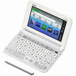 電子辞書 EX-word XD-Y9800 (170コンテンツ/英語強化モデル/ホワイト) カシオ計算機 XD-Y9800WE:アイオープラザ 店 送料無料!