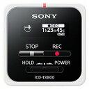 【お買いものマラソン ポイント最大27倍!7/14~21迄】ステレオICレコーダー 16GB ホワイト ソニー ICD-TX800/W