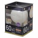 LEDフィラメント電球 ボール球タイプ60形 電球色 ホワイトタイプ アイリスオーヤマ LDG7L-G-FW