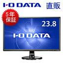 【送料無料】【税込み】【5年保証 直販だから安心】IO DATA LCD-MF243XDB
