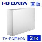 IO DATA HDCL-UTE2Wユーズド・アイテム【中古】