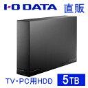 【メーカー直販だから安心】アイオーデータ Windows/Macパソコンでも、テレビでも使える!WD製ドライブ採用の速くて静かなハードディスク IO DATA HDCL-UTE5K