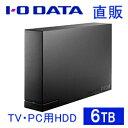 【メーカー直販だから安心】アイオーデータ Windows/Macパソコンでも、テレビでも使える!WD製ドライブ採用の速くて静かなハードディスク IO DATA HDCL-UTE6K