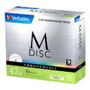 楽天アイオープラザ 楽天市場店三菱ケミカルメディア 大切な思い出をいつまでも保管 長期保存可能な「M-DISC」 DHR47YMDP10V1