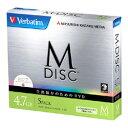 楽天アイオープラザ 楽天市場店アイオーデータ 大切な思い出をいつまでも保管 長期保存可能な「M-DISC」 DHR47YMDP5V1