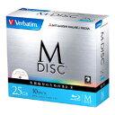 楽天アイオープラザ 楽天市場店三菱ケミカルメディア 大切な思い出をいつまでも保管 長期保存可能な「M-DISC」 VBR130YMDP10V1