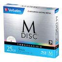 楽天アイオープラザ 楽天市場店三菱ケミカルメディア 大切な思い出をいつまでも保管 長期保存可能な「M-DISC」 VBR130YMDP5V1