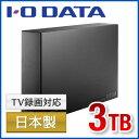 【送料無料】外付けハードディスク【3TB】【テレビ録画】【日本製】【USB3.0】アイオーデータ IPHD-CL3.0UT(HDCL-UT3.0KC互換商品)