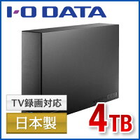 IPHD-CL4.0UT
