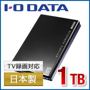 パソコン ポータブル ハードディスク