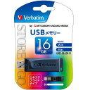 【税込み】【メーカー保証】三菱ケミカルメディア Verbatim USBS16GVZ2 プレミアム アウトレット ワケあり