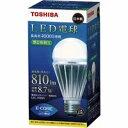【ポイント2倍】東芝 電球形LEDランプ E-CORE(一般電球形8.7W)省エネ・電気代の節約に!東芝LED電球(単体使用なら8.7Wで電球150W形に近い直下照度!) LEL-AW8N【ポイント2倍】【PC家電_144P2】