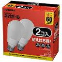 東芝 電球型蛍光ランプ ネオボール 2個パック【ポイント5倍】東芝 EFA13EL-E-U-2P【PC家電_144P5】